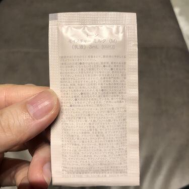 モイスチャー ローション (M) /to/one/化粧水を使ったクチコミ(4枚目)