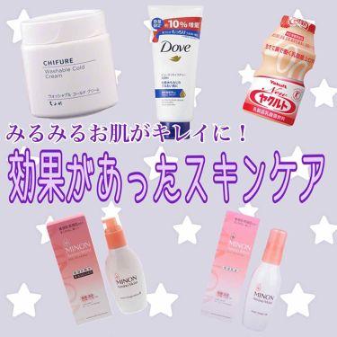 🌸Haru🌸さんの「ミノンアミノモイスト モイストチャージ ローションII もっとしっとりタイプ<化粧水>」を含むクチコミ