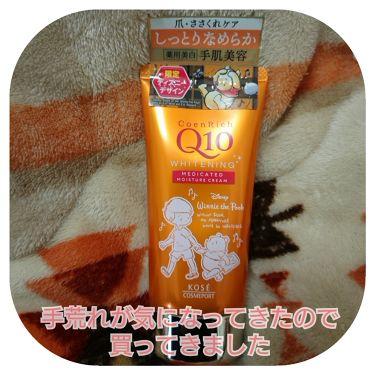 薬用ホワイトニング ハンドクリーム/コエンリッチQ10/ハンドクリーム・ケアを使ったクチコミ(1枚目)