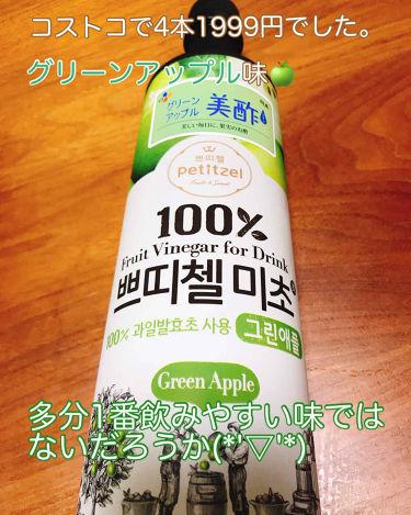 グリーンアップル/美酢(ミチョ)/ドリンクを使ったクチコミ(1枚目)