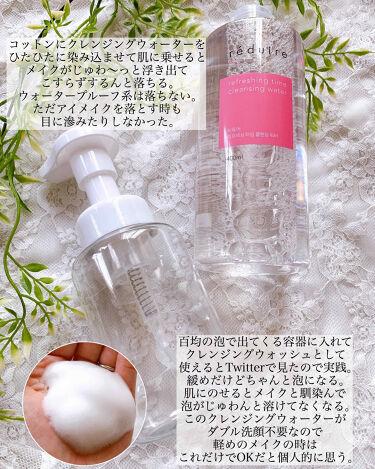 Refreshing time foaming cleanser/reduire /洗顔フォームを使ったクチコミ(2枚目)