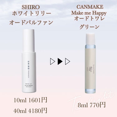 ミス ディオール ブルーミング ブーケ(オードゥトワレ)/Dior/香水(レディース)を使ったクチコミ(4枚目)