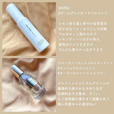 ヴァーベナ オードトワレ/L'OCCITANE/香水(レディース)を使ったクチコミ(3枚目)