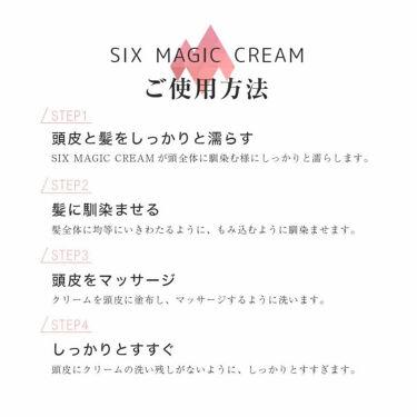 シックスマジッククリーム/ミムラ/ボディソープを使ったクチコミ(4枚目)