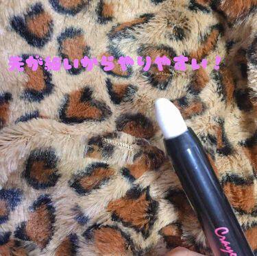 ST涙袋ペンE/crayontouch-me/ペンシルアイライナーを使ったクチコミ(2枚目)