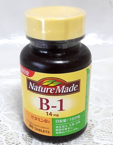 ビタミンB1/ネイチャーメイド/健康サプリメントを使ったクチコミ(1枚目)
