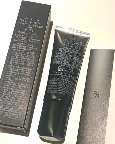 ライト セレクター/B.A/日焼け止め(顔用)を使ったクチコミ(2枚目)
