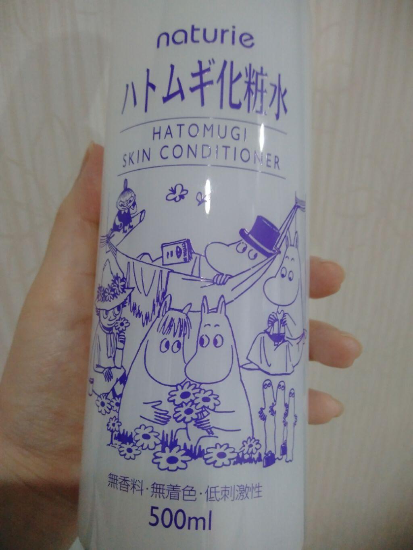 ハトムギ 化粧 水 ムーミン