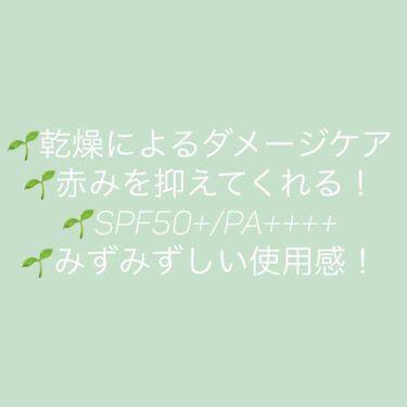 M クッションベース(ミント)/MISSHA/化粧下地を使ったクチコミ(2枚目)