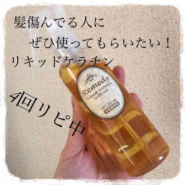 美容液マスクプライマー<サクラペール>/Borica/化粧下地を使ったクチコミ(4枚目)
