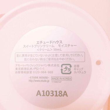 スイートプリンクリーム モイスチャー/ETUDE HOUSE/フェイスクリームを使ったクチコミ(2枚目)