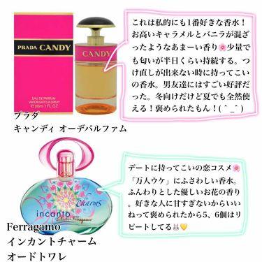 ボディスプレー フリージア/ボディファンタジー/香水(その他)を使ったクチコミ(2枚目)