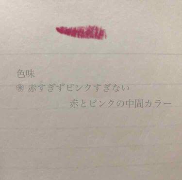 ORCHID PLUS/その他/口紅を使ったクチコミ(3枚目)