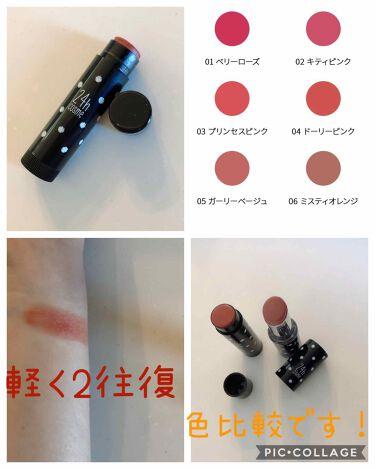 24 ミネラルスティックカラー/24h cosme/口紅を使ったクチコミ(3枚目)