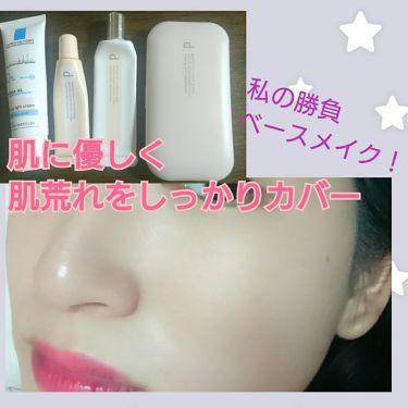 UVイデア XL プロテクショントーンアップ/ラ ロッシュ ポゼ/日焼け止め(顔用)を使ったクチコミ(1枚目)