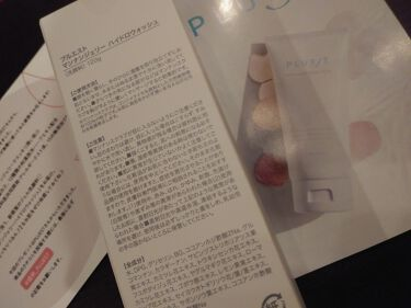 マンナンジェリーハイドロウォッシュ/PLUEST/その他洗顔料を使ったクチコミ(2枚目)
