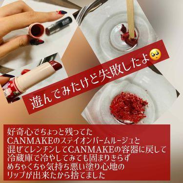 UR GLAM CREAMY LIPSTICK EX(クリーミィリップスティックEX)/URGLAM/口紅を使ったクチコミ(2枚目)