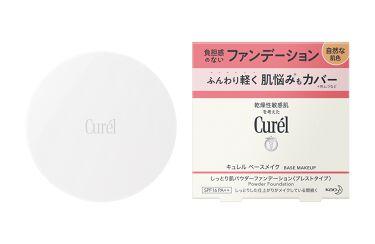 2021/4/10発売 Curel ベースメイク しっとり肌 パウダーファンデーション