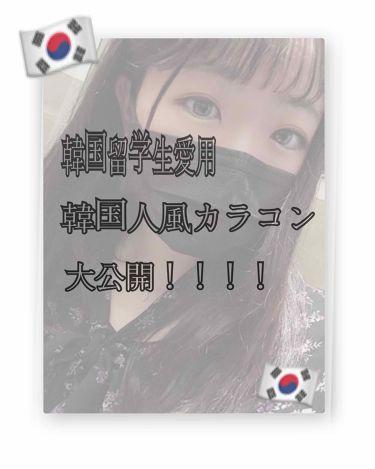 バンビシリーズ ヴィンテージグレー/エンジェルカラー/その他化粧小物を使ったクチコミ(1枚目)