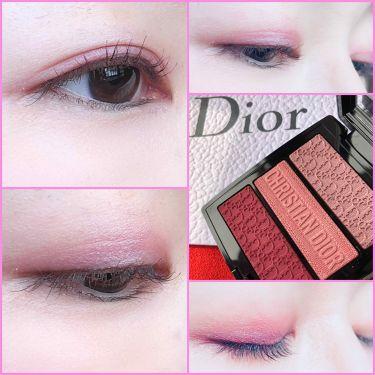 トリオ ブリック パレット/Dior/パウダーアイシャドウを使ったクチコミ(2枚目)