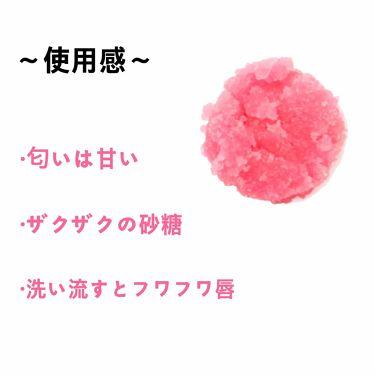 バブルガムフレーバー リップスクラブ/ラッシュ/リップケア・リップクリームを使ったクチコミ(2枚目)