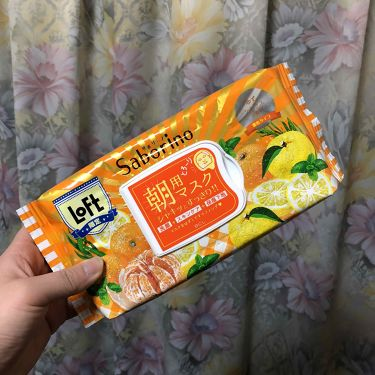 しろにゃんさんの「サボリーノ目ざまシート 贅沢果実の濃密タイプ(LOFT限定)<パック・フェイスマスク>」を含むクチコミ