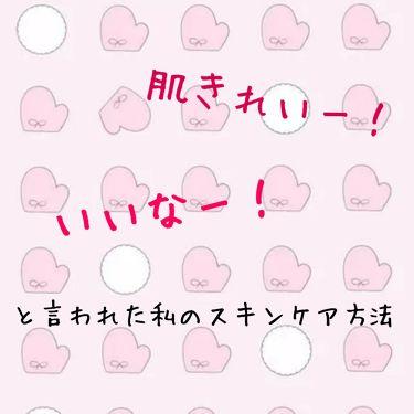 Ruiさんの「メンソレータム メラノCC薬用しみ集中対策液<美容液>」を含むクチコミ