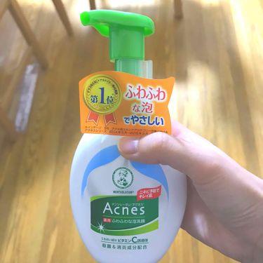 薬用ふわふわな泡洗顔/メンソレータム アクネス/その他洗顔料を使ったクチコミ(3枚目)