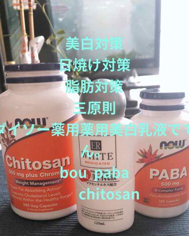 PABA(パラアミノ安息香酸)/Now Foods/健康サプリメントを使ったクチコミ(1枚目)