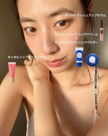 すっぴんラッシュアップセラム/クラブ/まつげ美容液を使ったクチコミ(2枚目)