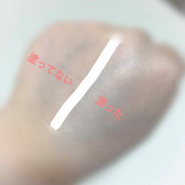 UVベースコントロールカラー SPF 50+・PA+++(旧)/無印良品/化粧下地を使ったクチコミ(3枚目)