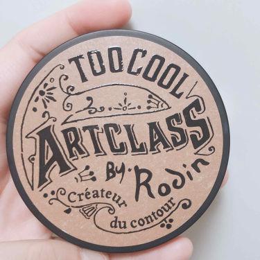 アートクラス バイ ロダン/too cool for school/プレストパウダーを使ったクチコミ(4枚目)