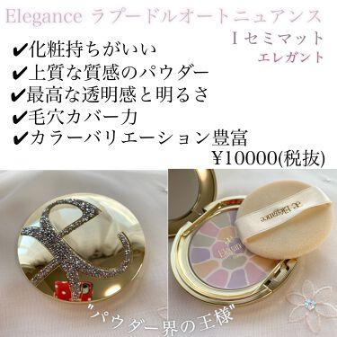 【旧品】マシュマロフィニッシュパウダー/キャンメイク/プレストパウダーを使ったクチコミ(6枚目)