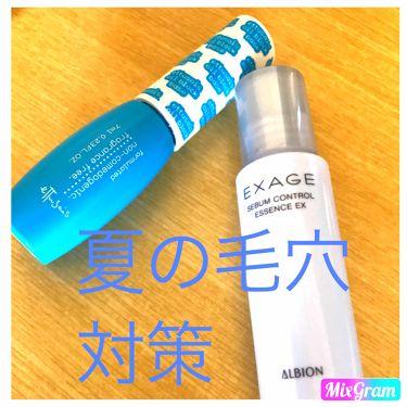 m♡cさんの「アルビオンエクサージュ シーバム コントロール エッセンス EX<美容液>」を含むクチコミ