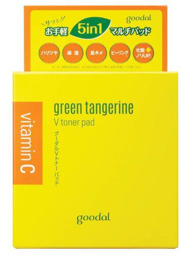 グーダルVトナーパッド(goodal GREEN TANGERINE V TONER PAD) goodal