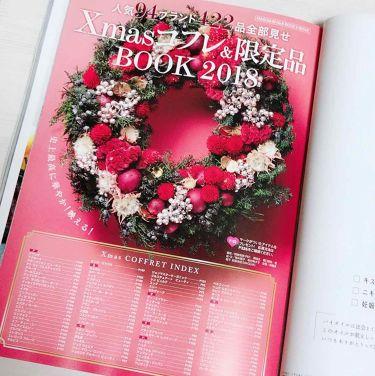 MAQUIA(マキア)/MAQUIA (マキア)/雑誌を使ったクチコミ(2枚目)