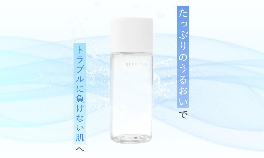 乾燥による肌あれを原因から防ぐ。今なりたいのは、トラブルに負けない肌!のサムネイル