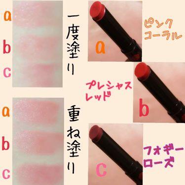 リップザカラー/ロート製薬/口紅を使ったクチコミ(2枚目)