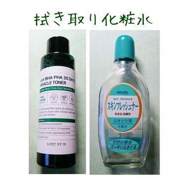 明色 スキンフレッシュナー/明色化粧品/ブースター・導入液を使ったクチコミ(1枚目)