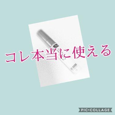 エスポルール コンシーラー&ハイライト/DAISO/コンシーラーを使ったクチコミ(1枚目)