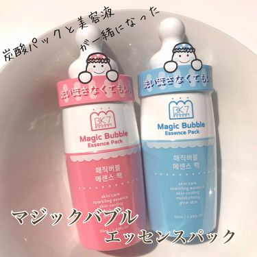 Magic Bubble/BK・7/その他洗顔料 by nana