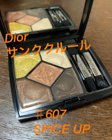 サンク クルール/Dior/パウダーアイシャドウ by わん