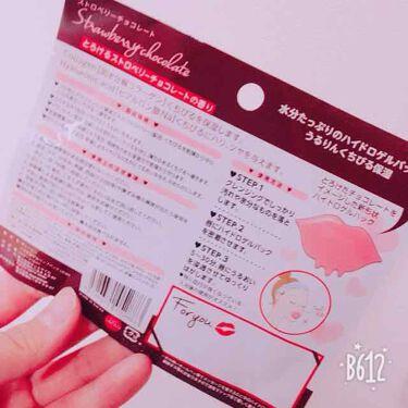 CHOOSY ハイドロゲルリップパック ストロベリーチョコレート/Pure Smile/リップケア・リップクリームを使ったクチコミ(2枚目)