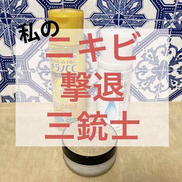 極潤 ヒアルロン乳液/肌ラボ/乳液を使ったクチコミ(1枚目)