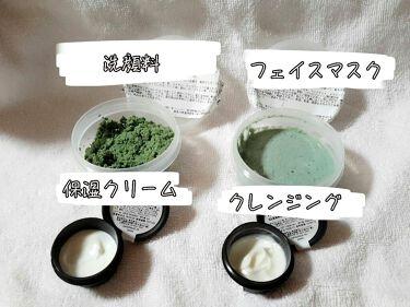 ハーバリズム/ラッシュ/その他洗顔料を使ったクチコミ(2枚目)