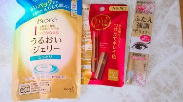 YuKaRi♪さんの「ビオレうるおいジェリー しっとり<オールインワン化粧品>」を含むクチコミ