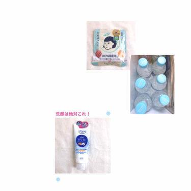 明色 美顔水 薬用化粧水/明色化粧品/化粧水を使ったクチコミ(4枚目)