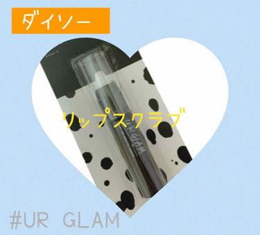 UR GLAM LIP SCRUB/DAISO/リップケア・リップクリームを使ったクチコミ(1枚目)