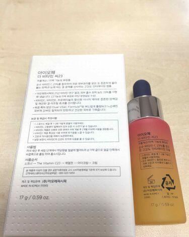 ザビタミンC23/IOPE/美容液を使ったクチコミ(3枚目)