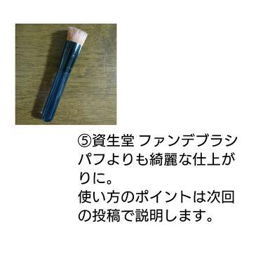 UVイデア XL プロテクショントーンアップ/ラ ロッシュ ポゼ/日焼け止め(顔用)を使ったクチコミ(4枚目)